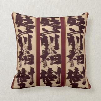 Japan - Buddhist Calligraphy - Throw Pillow