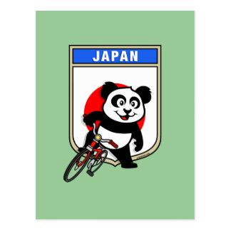 Japan Cycling Panda Postcard