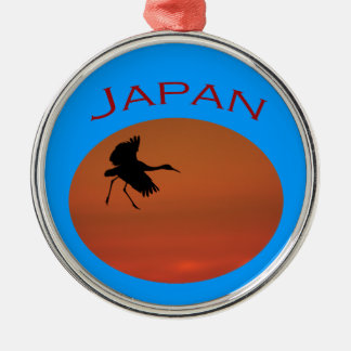 Japan Round Metal Christmas Ornament