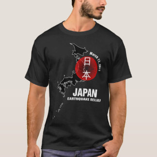 Japan Earthquake Relief T-Shirt