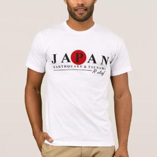 JAPAN - EARTHQUAKE & TSUNAMI RELIEF #2 T-Shirt