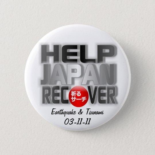 Japan Earthquake Tsunami Relief 6 Cm Round Badge