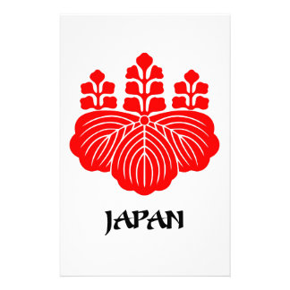 JAPAN - emblem/flag/coat of arms/symbol Personalized Stationery