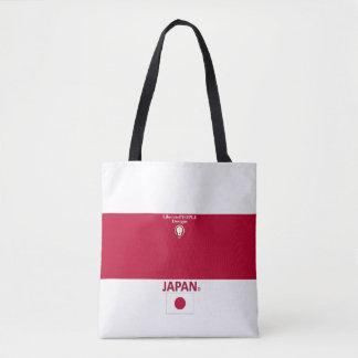 Japan Fashion Bag for Her