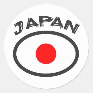 Japan Flag - Cool Design! Round Sticker