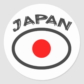 Japan Flag - Cool Design! Classic Round Sticker