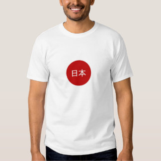 japan flag country japanese text name tee shirt