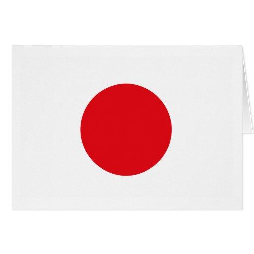 Japan Flag Greeting Card