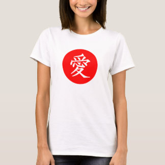 Japan flag love typographic t-shirt