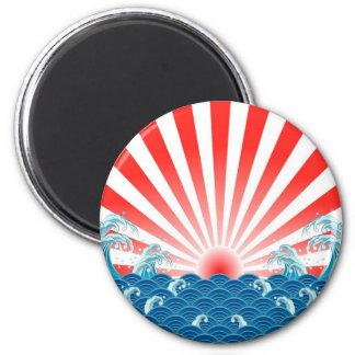 Japan Flag - NIPPON 6 Cm Round Magnet