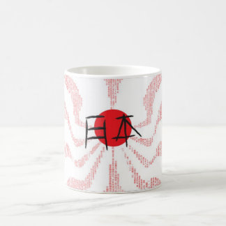 Japan Flag plus Japanese Fonts on White Background Coffee Mug