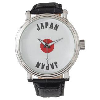 Japan Flag Wheel Watch