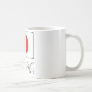 Japan Flag Word White Mugs