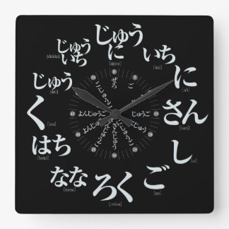 Japan Hiragana style [black face] Square Wall Clock