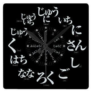 Japan Hiragana style [black face] Wall Clocks