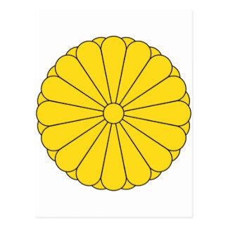 Japan Imperial Seal Postcard