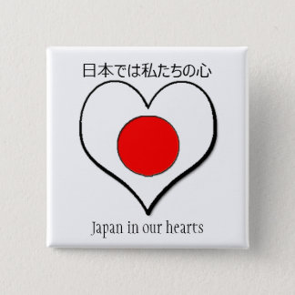 Japan In Our Hearts 15 Cm Square Badge