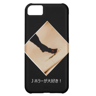 Japan J-Horror Movie Style Iphone 5 Case