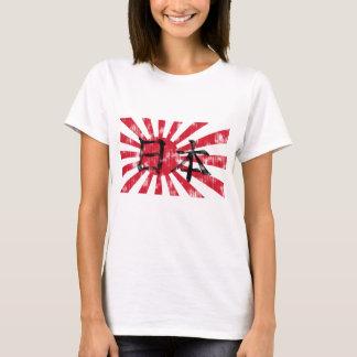 Japan Kanji Flag Vintage T-Shirt