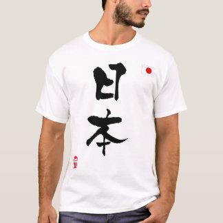 Japan KANJI National flag T-Shirt