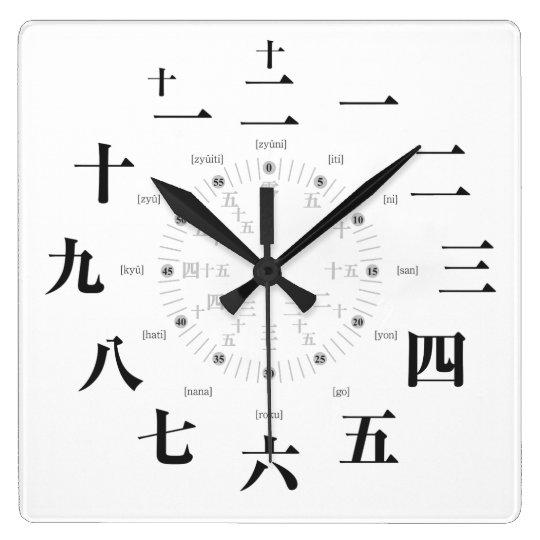 Japan kanji style [white face] square wall clock
