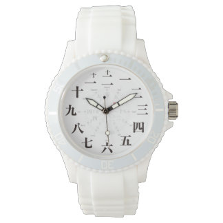 Japan kanji style [white face] watch