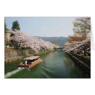 Japan, Kyoto. Flower viewing on the boat Card