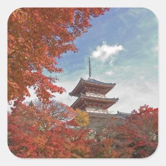 Japan, Kyoto, Pagoda in Autumn colour Square Sticker