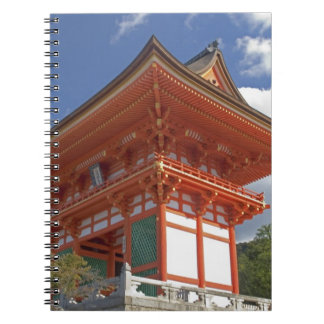 Japan, Kyoto, Soaring Gate of Temple Notebooks