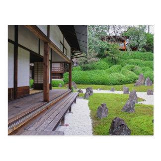 Japan, Kyoto. Stone garden in silence Postcard