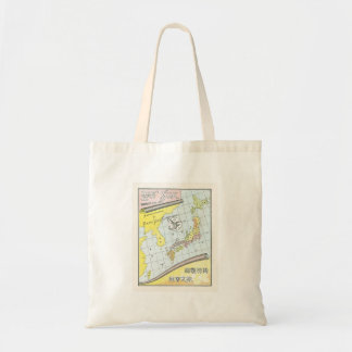 Japan Map Vintage Japanese Silk Label Tote Bag