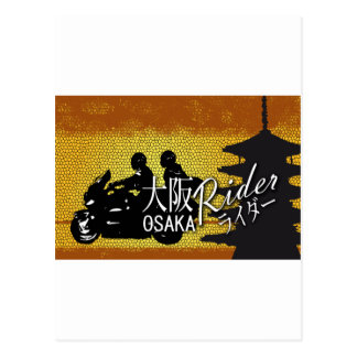 Japan motorcycle - Osaka Postcard
