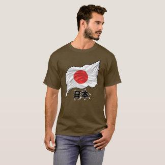 Japan National flag (Omazou) T-Shirt