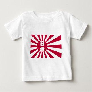 Japan naval flag v2 t shirt