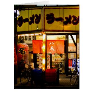 japan night ramen restaurant big greeting card