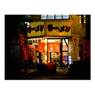 japan night ramen restaurant postcard