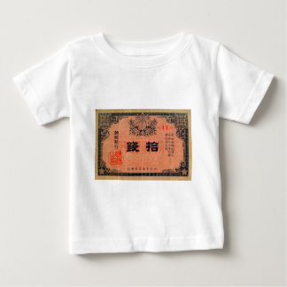 Japan note baby T-Shirt