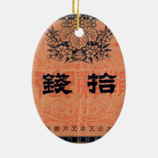 Japan note ceramic oval decoration
