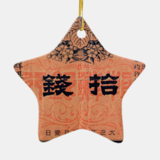 Japan note ceramic star decoration