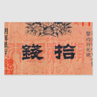 Japan note rectangular sticker