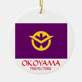 Japan - Okoyama Prefecture Christmas Ornament