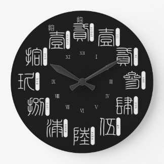 Japan old difficult kanji style [black face] large clock
