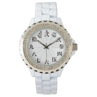 Japan old kanji style [white face] watch