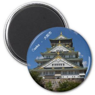 Japan Osaka castle lock 6 Cm Round Magnet