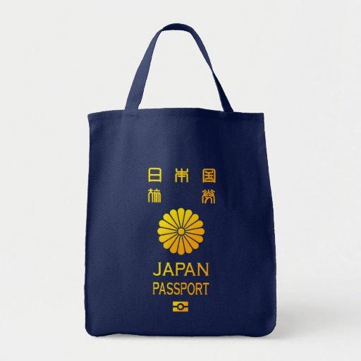 japan passport bag