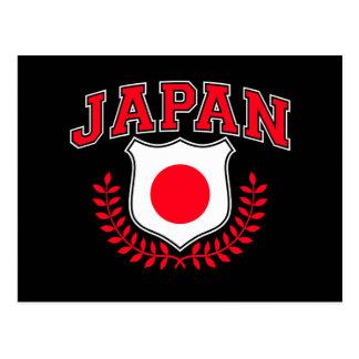 Japan Postcard