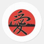 Japan Relief 2011 Sticker