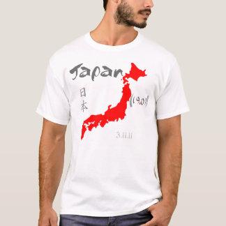 Japan Relief 9.0 T-Shirt
