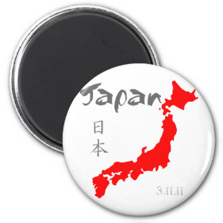 Japan Relief Magnet