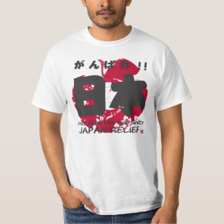 japan relief t-shirts